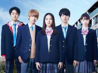 ドラマ「鈍色の箱の中で」久保田紗友らキャスト発表 神尾楓珠「僕は全員とキスします」