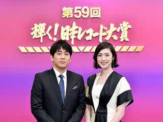 天海祐希、2年連続の抜擢「第59回輝く!日本レコード大賞」司会に決定<コメント到着>