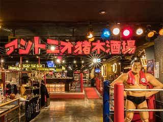 本人も来場!「アントニオ猪木酒場」が11月3日にリニューアルオープン