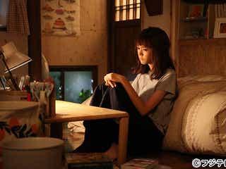 桐谷美玲主演 月9「好きな人がいること」<最終話あらすじ>