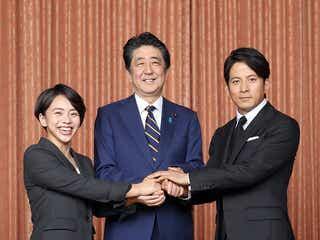 V6岡田准一、安倍晋三首相らと対談で絶賛される