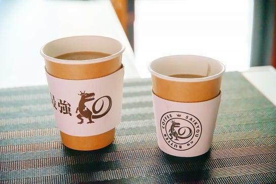 最強のバターコーヒー/画像提供:最強の株式会社