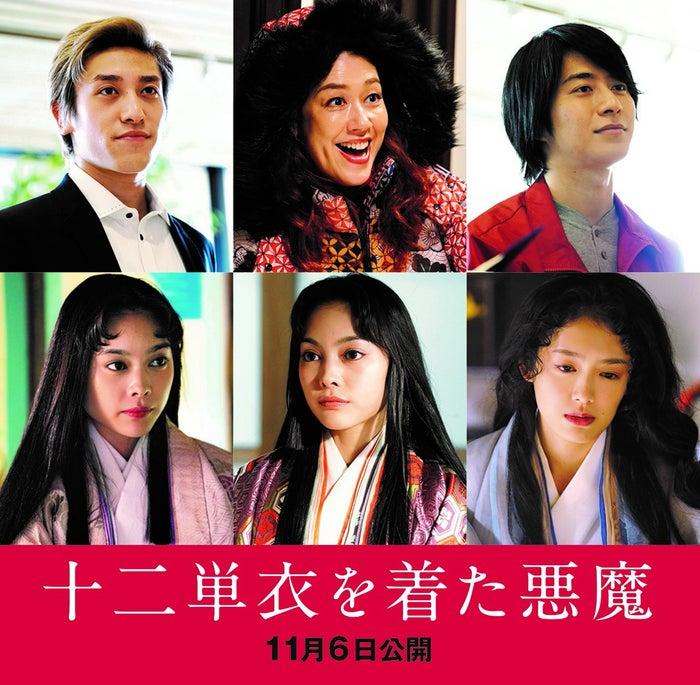 (上段左から)兼近大樹、LiLiCo、村井良大(下段左から)YAE、MIO、手塚真生(C)2019「十二単衣を着た悪魔」フィルムパートナー