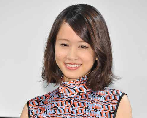 前田敦子「大好き大好き大好き大好き×∞」「幸せを噛み締めます」