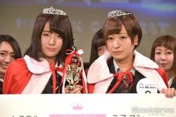 日本一のかわいい女子高生を決めるミスコン<北海道・東北地方予選/グランプリ:りったんさん(左)&準グランプリ:まほっちゃんさん(右)>(C)モデルプレス