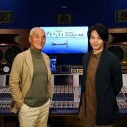 中村倫也、癒やしのナレーション公開『岩合光昭の世界ネコ歩き』劇場版2弾予告