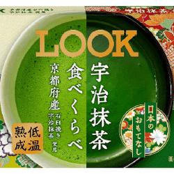 2月6日は「抹茶の日」 コンビニで買える新発売の抹茶お菓子5選