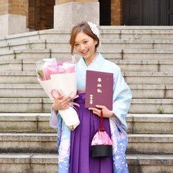 元テラスハウス近藤あや、駒沢大学卒業で新たな目標 独占コメント到着
