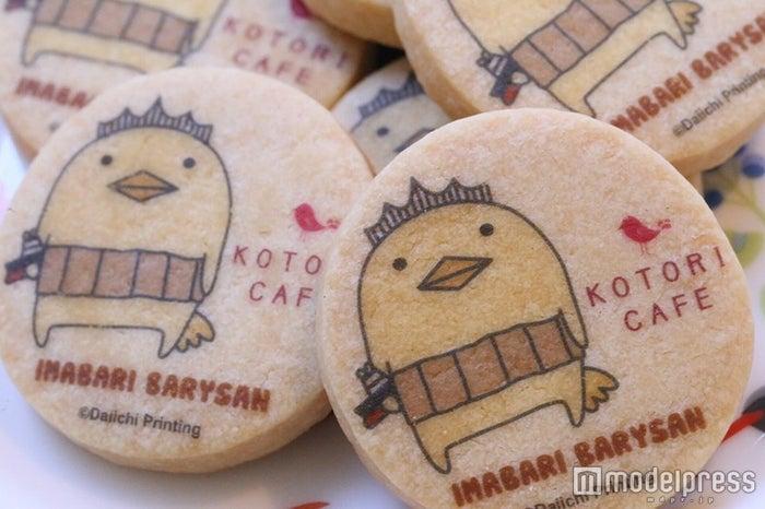「バリィさんクッキー」720円(6枚入り)/画像提供:ことりカフェ