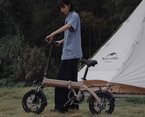 走りながらバッテリー充電する電動アシスト自転車!軽量で、レバーを引くだけで折り畳みできる
