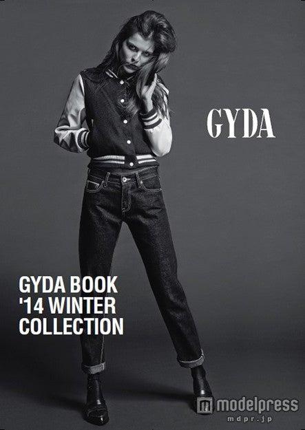 GYDA初カタログ「GYDA BOOK」