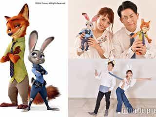 ジャンポケ太田&近藤千尋夫妻、ディズニー「ズートピアやってみた」が可愛過ぎ!なりきりチャレンジがブームの予感