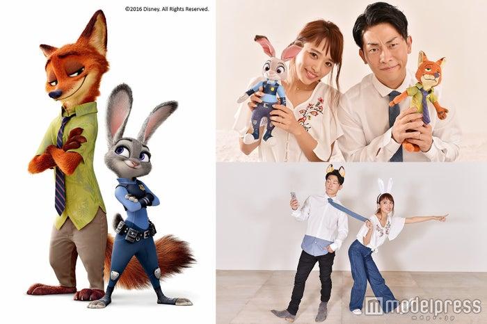 (左)ジュディ&ニック(C)2016 Disney. All Rights Reserved./(右)ジャングルポケット太田博久&近藤千尋夫妻(C)モデルプレス