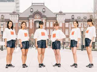 """加藤ナナらが加入 """"走る美女チーム""""美脚見せスタイルで8年目始動"""