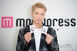モデルプレス - EXILE SHOKICHI、サイン入りチェキプレゼント<モデルプレス読者限定>