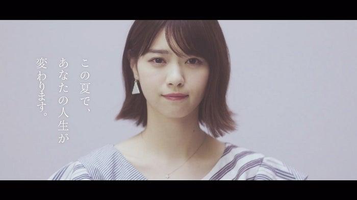 西野七瀬 (提供画像)
