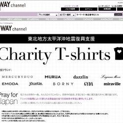 ダルビッシュ紗栄子、松本恵奈ら人気おしゃPがチャリティーTシャツを発表