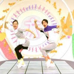誠(まこと)お兄さん、杏月(あづき)お姉さんといっしょに楽しく・元気にからだを動かそう!!「おかあさんといっしょ」から人気のたいそう「からだ✩ダンダン」とからだを使ったあそびうたいっぱいのブルーレイ・DVDが発売決定!!