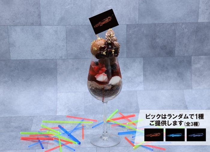 Breaking Dawn パフェ 1,399円(税込1,539円)/画像提供:レッグス