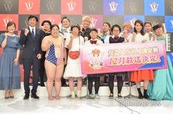 「女芸人No.1 決定戦 THE W」今年も開催 初代女王ゆりやんレトリィバァの参戦は?新たな副賞も発表