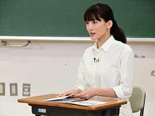 綾瀬はるか、高校生と「原爆」と「戦争」を考える