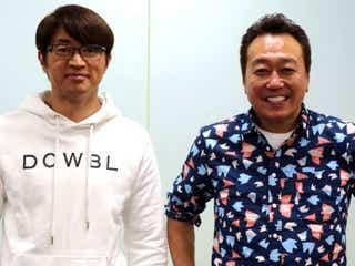 さまぁ~ず、全盛期のとんねるず・石橋貴明の年収予想 「30億は超えてるイメージ」