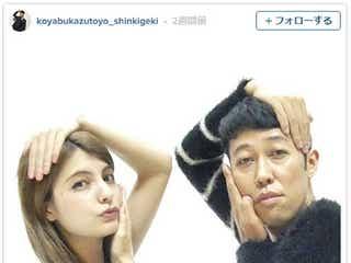 """モデル小籔千豊の""""カズニョロポーズ""""が話題 小顔効果も?"""