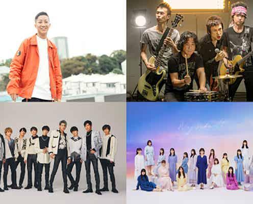 ジャニーズWEST・Snow Man・乃木坂46ら「CDTVライブ!ライブ!」2時間SP出演アーティスト第2弾発表