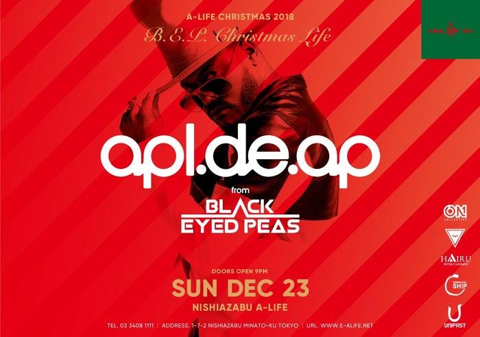 Christmas with Apl.de.ap frm Black Eyed Peas(提供画像)