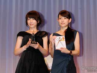 平井理央姉妹、公の場で初の2ショット披露 涙ぐむ一幕も