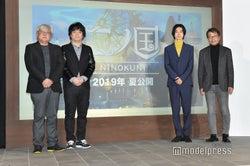 (左から)百瀬義行、日野晃博、山崎賢人、小岩井宏悦 (C)モデルプレス