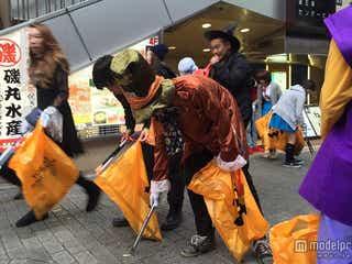 ハロウィンパニックの渋谷をクリーンに 仮装姿で清掃