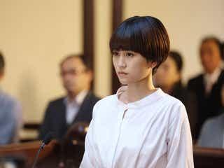 前田敦子、幼児虐待で起訴された母親役で3年ぶり月9出演「すごく迷いました」<イチケイのカラス>