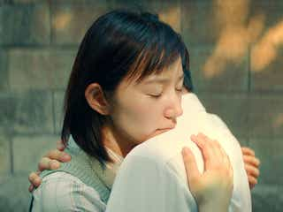 「恋のツキ」ワコ(徳永えり)、思いが加速 伊古(神尾楓珠)を求める<第7話あらすじ>