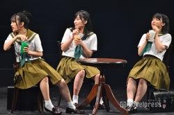 向井地美音、岡部麟、倉野尾成美/舞台版「マジムリ学園」ゲネプロの様子 (C)モデルプレス