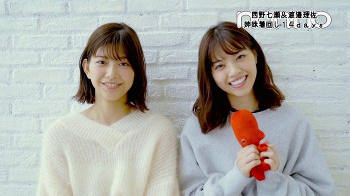渡邉理佐、西野七瀬「non-no」舞台裏ムービーより(画像提供:集英社)
