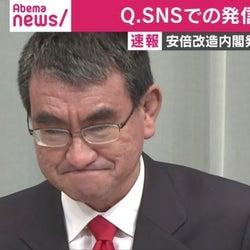"""河野太郎防衛相""""これからもSNSで発信していきたい"""""""