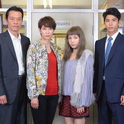 水野美紀、鎌田敏夫オリジナル脚本のヒューマン・サスペンスドラマで主演