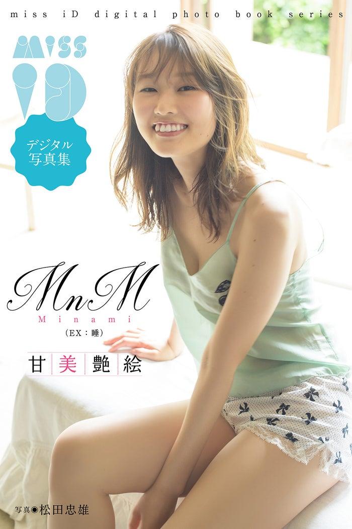 MnMデジタル写真集『甘美艶絵』撮影:松田忠雄