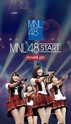 AKB48新姉妹グループ、メンバーは国民投票で決定 新たな試みで始動