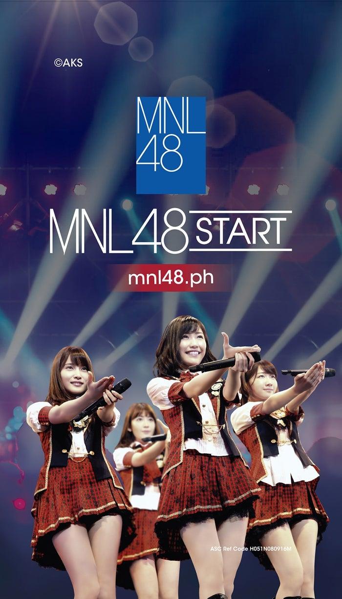 マニラの街頭のMNL48ビルボード/(C)Hallohallo Entertainment Inc.