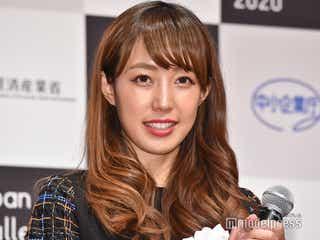川崎希、第2子妊娠を発表 夫・アレクサンダーも喜びのコメント