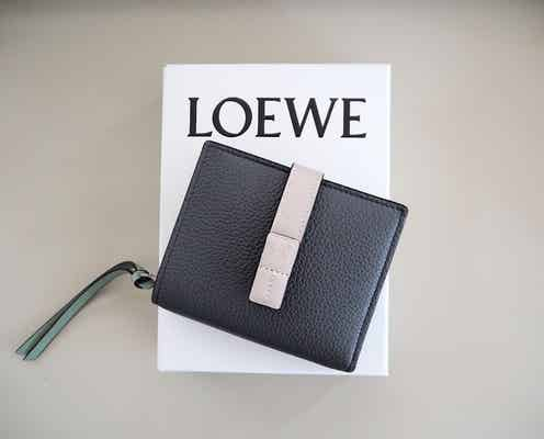 【LOEWE】絶妙なサイズ感と上品さがたまらない「コンパクトウォレット」