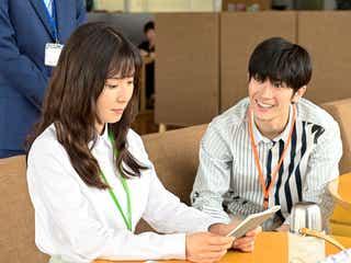 松岡茉優&三浦春馬さん「カネ恋」最終話予告公開 恋の行方は?