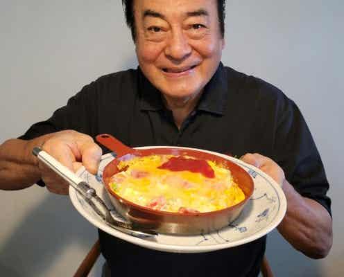 高橋英樹、簡単なオムレツのレシピを紹介「たっぷりのとろけるチーズを載せて」