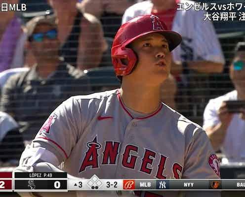 """「おっ、すげ!」大谷翔平、試合中に見つけた""""何か""""でちょい変顔"""