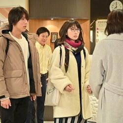 波瑠主演ドラマ「G線上のあなたと私」第4話あらすじ