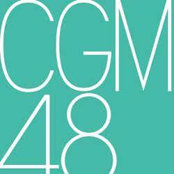CGM48(C)BNK48 Office