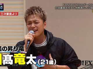 【VOCAL BATTLE AUDITION5】合宿審査進出者に密着<Vo.1>
