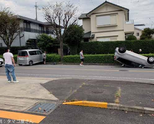ドラレコに事故の決定的瞬間 目撃者は「横転した2人が救急搬送」